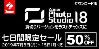 7日間.jpg
