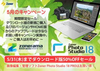 For Zonershop-top (002).jpg