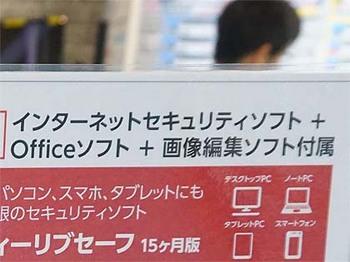 akiba6.jpg